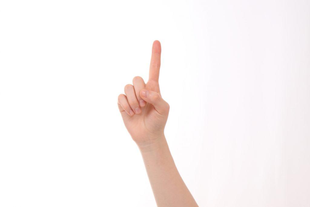 人差し指を立てている